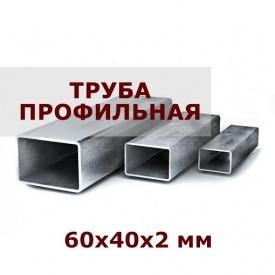 Труба профильная прямоугольная 60x40x2 мм