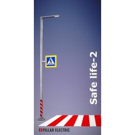 Опора освітлення з дорожнім знаком Pillar Electric Сейв Лайф 100 Вт