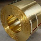 Лента латунная 0,5х210 мм Л63
