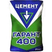 Цемент Гарант 400
