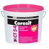 Краска силикатная Ceresit СТ 54 прозрачная база 10 л