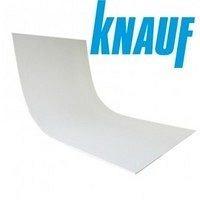 Гипсокартон арочный Knauf 6,5х1200х2500 мм