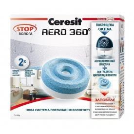 Сменные таблетки Ceresit STOP ВЛАГА AERO 360 градусов 2 шт бело-голубой