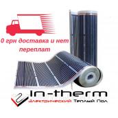 Нагревательная пленка под ламинат In-Therm T308 220 Вт/м 80 см