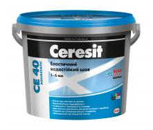 Затирка для швів Ceresit СЕ 40 Aquastatic 5 кг світло-сірий
