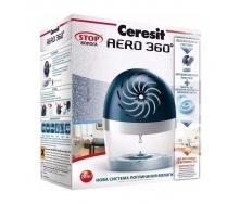 Водопоглотитель Ceresit STOP ВЛАГА AERO 360 градусов 450 г серо-черный