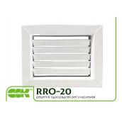 Решітка однорядна регульована RRO-20