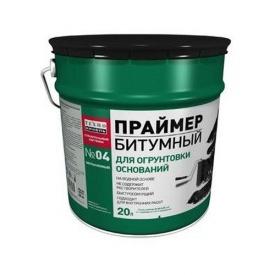 Праймер битумный эмульсионный ТЕХНОНИКОЛЬ №04 20 л