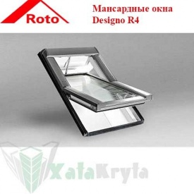 Центрально-поворотне вікно Roto Designo R4