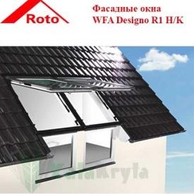 Фасадное окно Roto WFA Designo R1 H/K