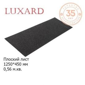 Плоский лист LUXARD 1250х450 мм