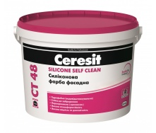 Фасадна фарба Ceresit CT 48 силіконова 10 л