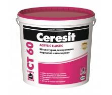 Штукатурка декоративная для фасада Ceresit CT 60 акриловая камешковая 1,5 мм база 25 кг