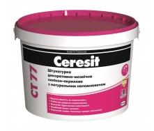 Штукатурка декоративно-мозаичная Ceresit CT 77 силикон-акриловая 1,4-2,0 мм 14 кг TIBET 2