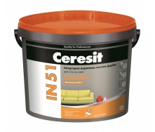 Интерьерная акриловая краска Ceresit IN 51 STANDARD База А матовая 5 л белая