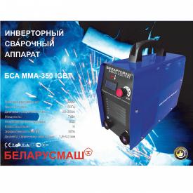 Сварочный инвертор Беларусмаш БСА ММА-350 IGBT (STB261)