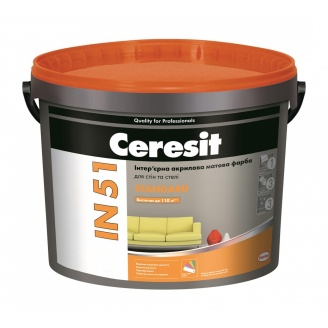 Інтер'єрна акрилова фарба Ceresit IN 51 STANDARD База А матова 3 л біла
