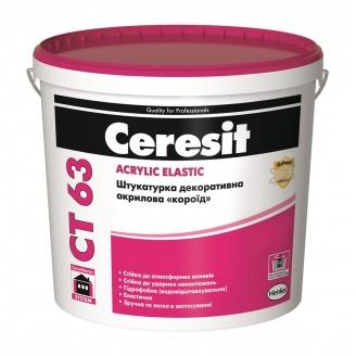 Штукатурка декоративная Ceresit CT 63 акриловая короед 3 мм база 25 кг