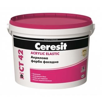 Фасадная краска Ceresit CT 42 акриловая 10 л