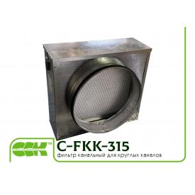 Фильтр канальный вентиляционный C-FKK-315