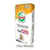 Смесь штукатурная декоративная Anserglob ТМВ-120 камешковая 2,0 мм белая 25 кг