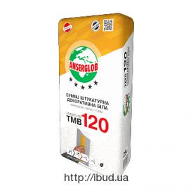 Смесь штукатурная декоративная Anserglob ТМВ-120 камешковая 1,5 мм белая 25 кг