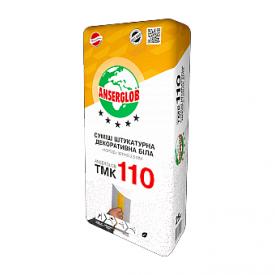 Смесь штукатурная декоративная Anserglob ТМК-110 короед белая 2,0 мм 25 кг