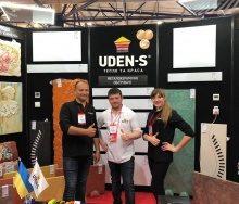 Посетители и участники AgroExpo-2019 смогут приобрести  обогреватели UDEN-S со скидкой!