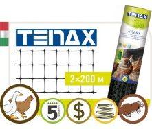 Сітка пластикова від кротів Tenax Aviary 1х200 м