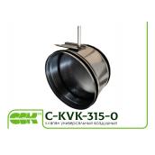 Повітряний клапан для вентиляції універсальний C-KVK-315