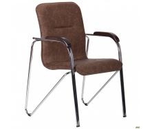 Офисный стул AMF Самба 890х610х560 мм хром орех WAХ Coffe без канта