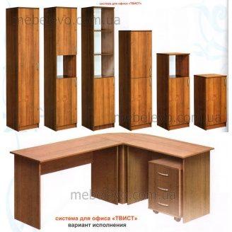 Комплект офисной мебели Твист №2 Абсолют