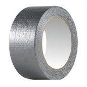 Армированный скотч Lenta серебро