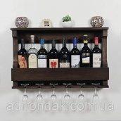 Поличка винна настінна Adirondak 43х10х70 см