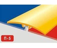 Скрытый порожек алюминиевый ламинированный П-5 клен 30 мм 1,8 м