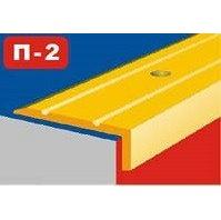 Порожек уголком алюминиевый ламинированный 23x9 орех 2,7м