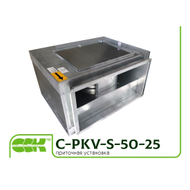 Вентилятор C-PKV-S-50-25-4-380 канальный прямоугольный в шумоизолированном корпусе