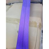 Стрічка для текстильних строп 1 т