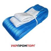 Строп СТП 8 тонн 10,0 метрів текстильний петлевий