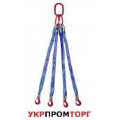 Строп текстильний чотиригілковий 4СТ ПАВУК 1,6 т 2 м