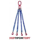 Строп текстильний чотиригілковий 4СТ ПАВУК 1,6 т 4 м