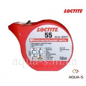 Нитка поліамідна Loctite 55 для герметизації різьбових з'єднань 50 м