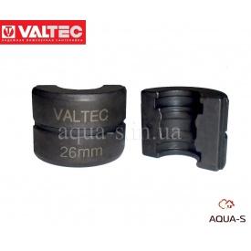 Вкладиші для прес-кліщів VALTEC 26 мм (VTm.294.0)