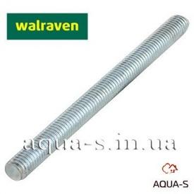 Шпилька резьбовая метрическая Walraven BIS M10х1000 мм