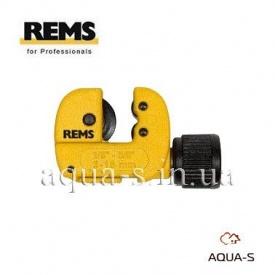 Труборіз REMS Ф16 для нержавіючих і мідних труб