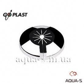 Чашка декоративна хромована розбірна Go-Plast 10-16 мм