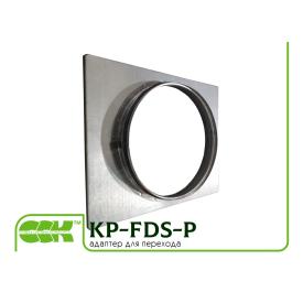 Адаптер для переход KP-FDS-P