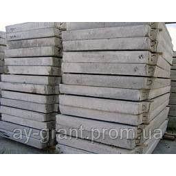 Плита дорожня ПДС 2,0-3,0-0,16 залізобетонна 300х200х16 см