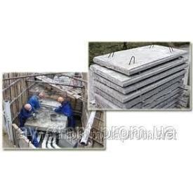 Плита перекрытия каналов ПТП 12.5-11-9 1100х900х80 мм