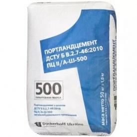 Цемент ПЦII/А-Ш-500 25 кг